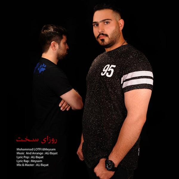 Mohammad Lotfi & Meysam - Roozaye Sakht