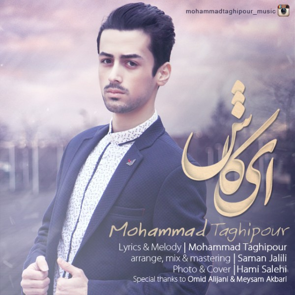 Mohammad Taghipour - Ey Kash