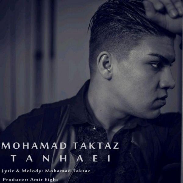 Mohammad Taktaz - Tanhaei
