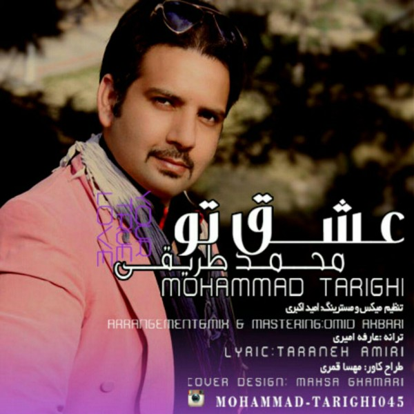 Mohammad Tarighi - Eshghe To