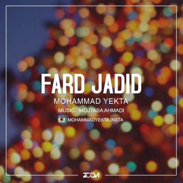 Mohammad Yekta - Farde Jadid