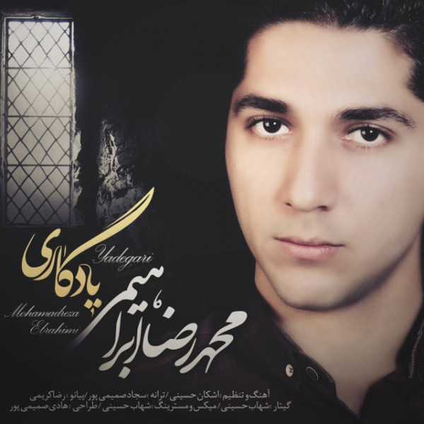 Mohammadreza Ebrahimi - Yadegari