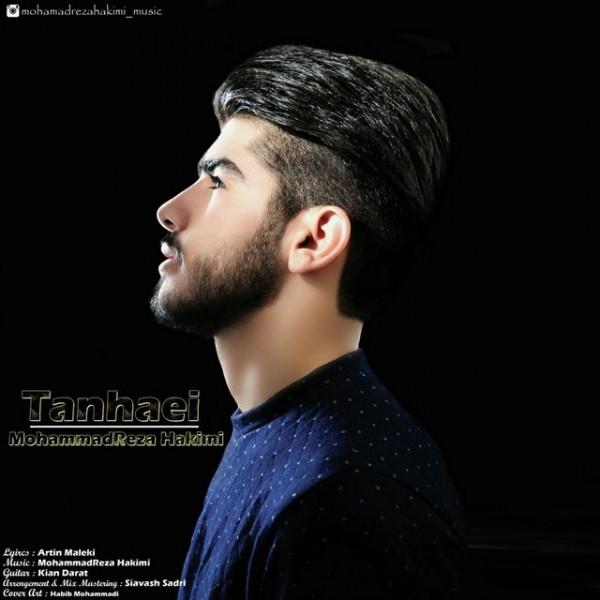 Mohammadreza Hakimi - Tanhaei