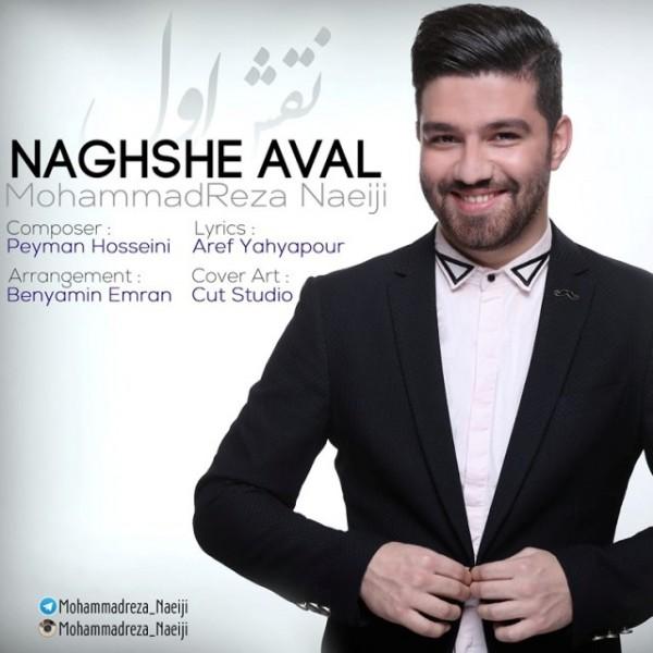 Mohammadreza Naeiji - Naghshe Aval