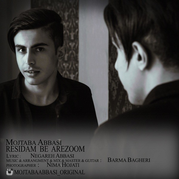Mojtaba Abbasi - Residam Be Arezoom