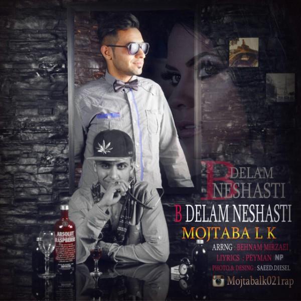Mojtaba LK - Bepar Too Baghalam