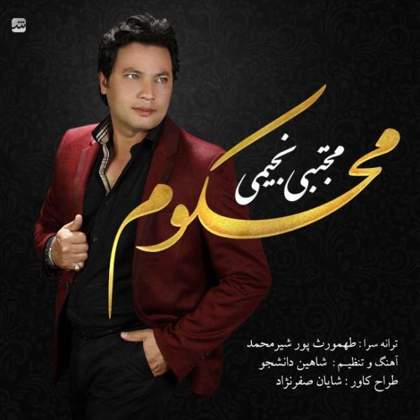 Mojtaba Najimi - Mahkoom