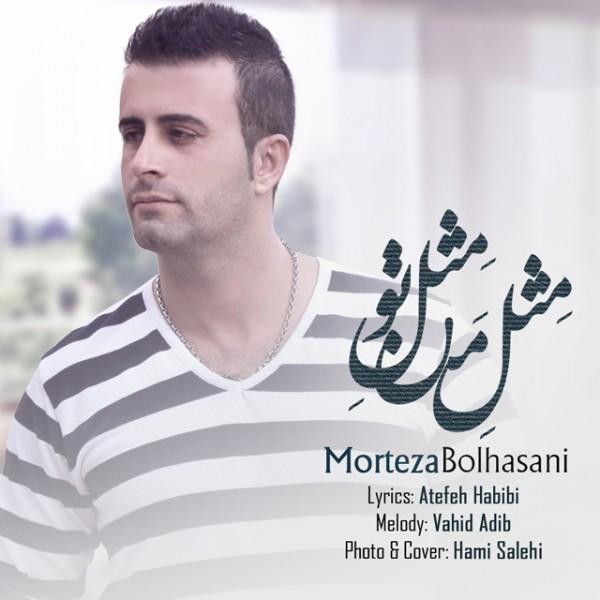 Morteza Abolhasani - Mesle Man Mesle To