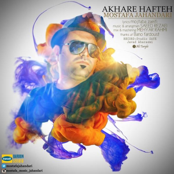 Mostafa Jahandari - Akhare Hafteh