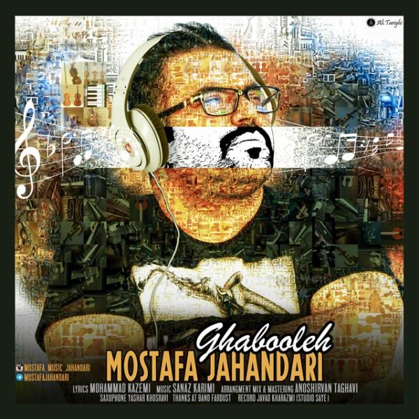 Mostafa Jahandari - Ghabooleh
