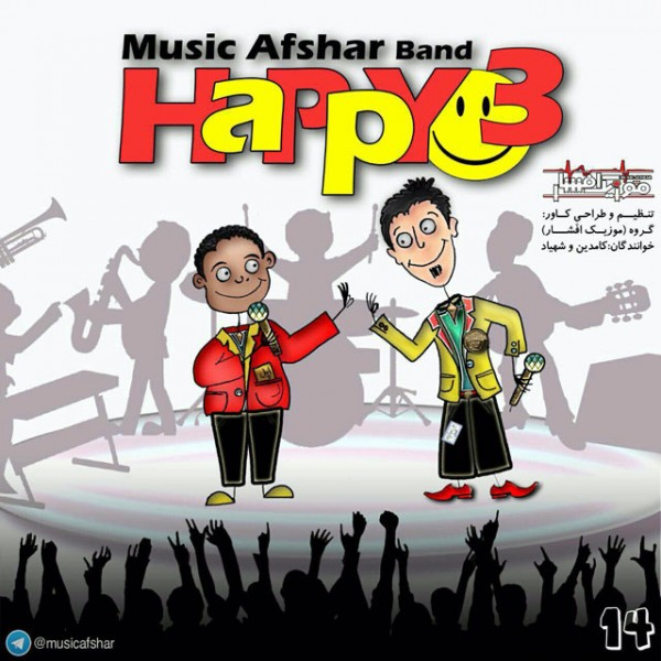 Music Afshar - Happy 3
