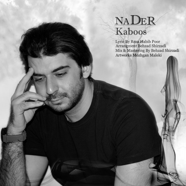 Nader Naderi - Kaboos