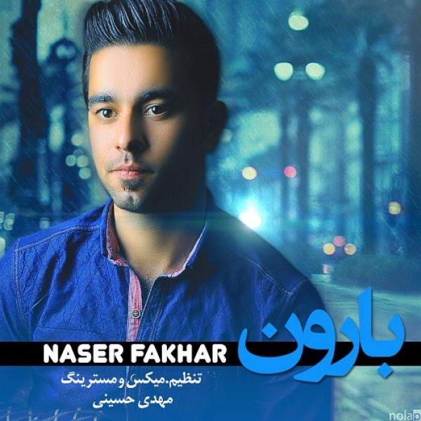Better Now Download Mp3 Naji: 'Baroon' MP3