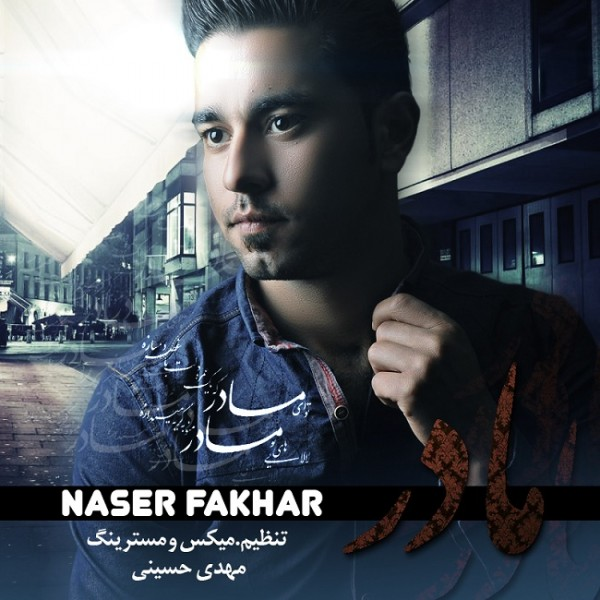 Naser Fakhar - Madar