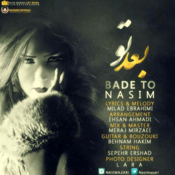 Nasim Azari - Bade To