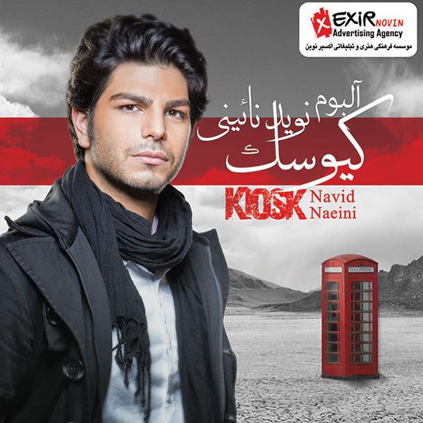 Navid Naeini - Ba To Khoshhalam