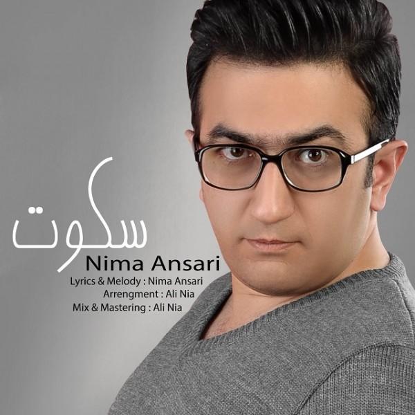 Nima Ansari - Sokout