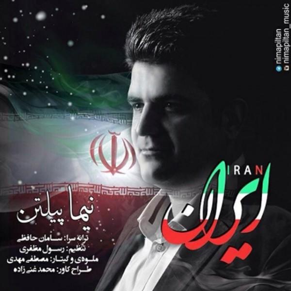Nima Piltan - Iran