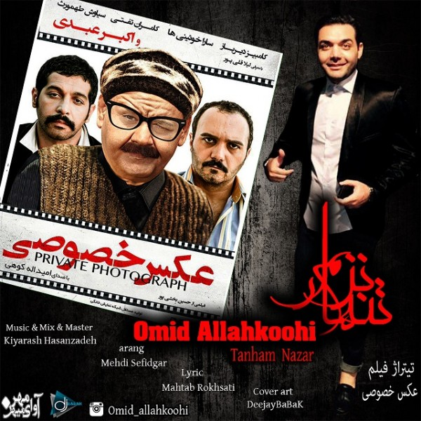Omid Allahkoohi - Tanham Nazar