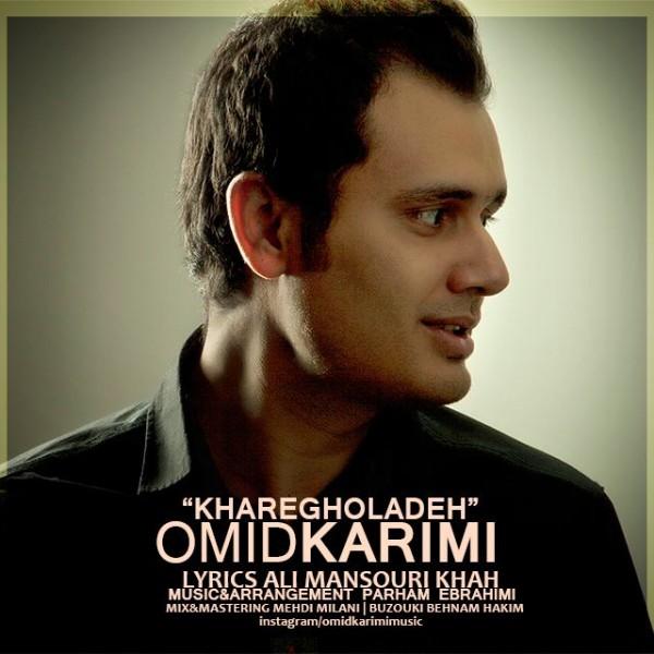 Omid Karimi - Kharegholadeh