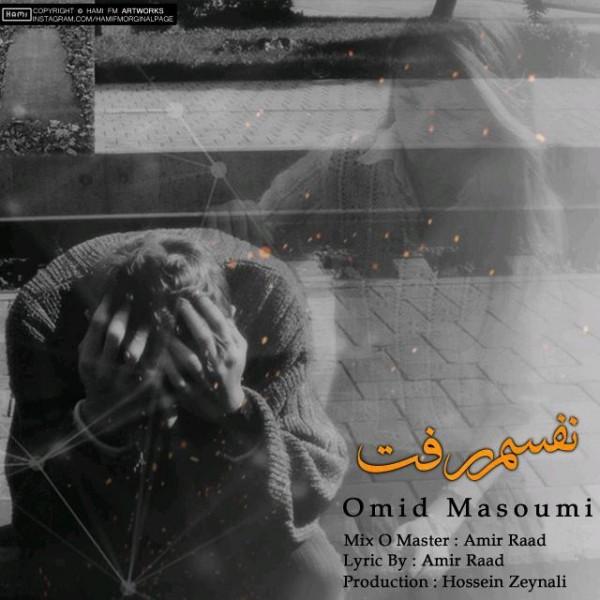 Omid Masoumi - Nafasam Raft