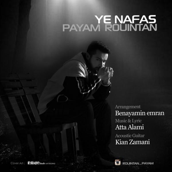 Payam RooinTan - Ye Nafas