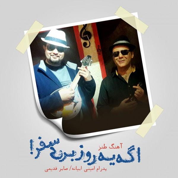 Pedram Amini & Saber Ghadimi - Age Yerooz Beri Safar