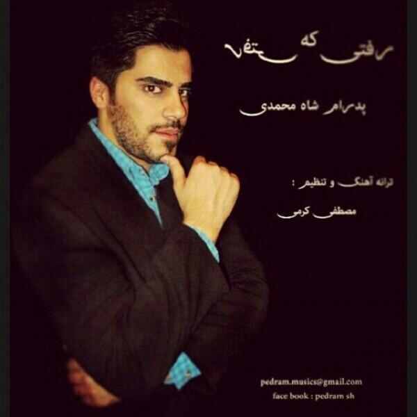 Pedram Shahmohammadi - Rafti Ke Rafti