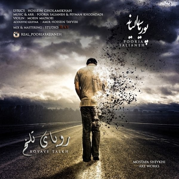 Pooria Salianeh - Rooyaye Talkh