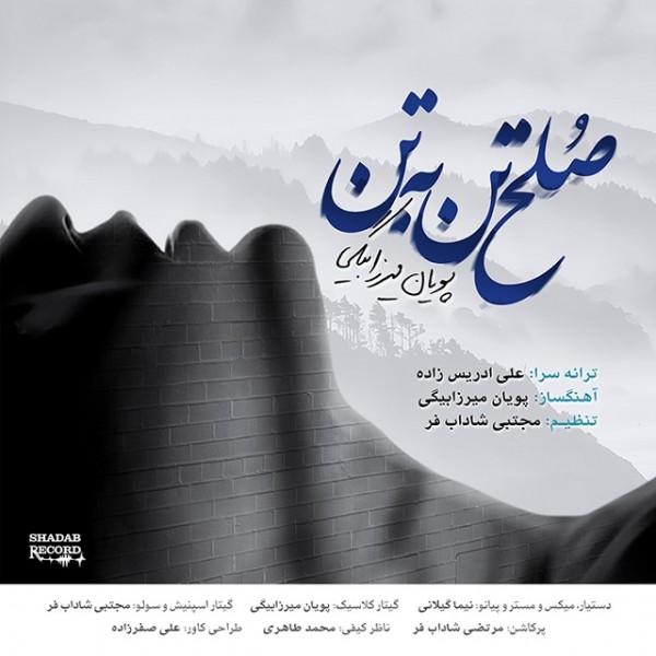 Pooyan Mirzabeygi - Solhe Tan Be Tan