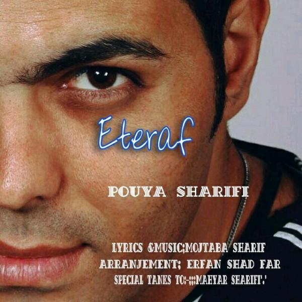 Pouya Sharifi - Eteraf