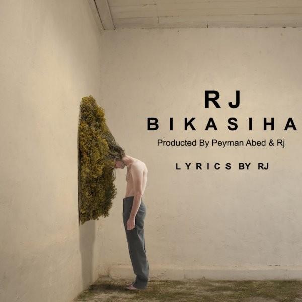 RJ - Bikasiha