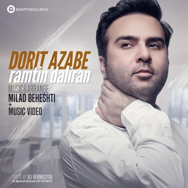 Ramtin Daliran - Doorit Azabe