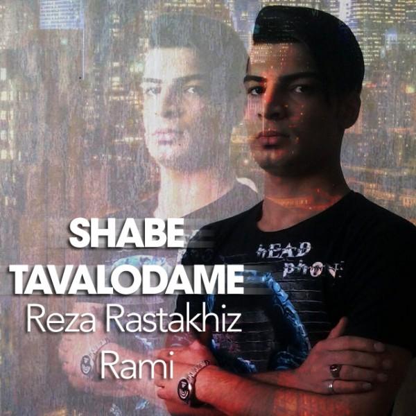 Reza Rastakhiz - Shabe Tavallodame (Ft Rami)