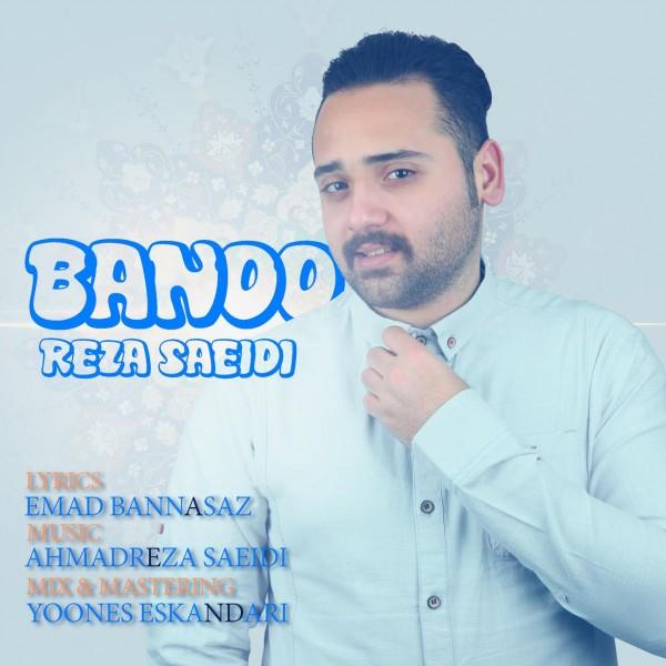 Reza Saeidi - Banoo