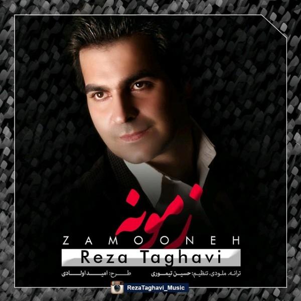 Reza Taghavi - Zamooneh