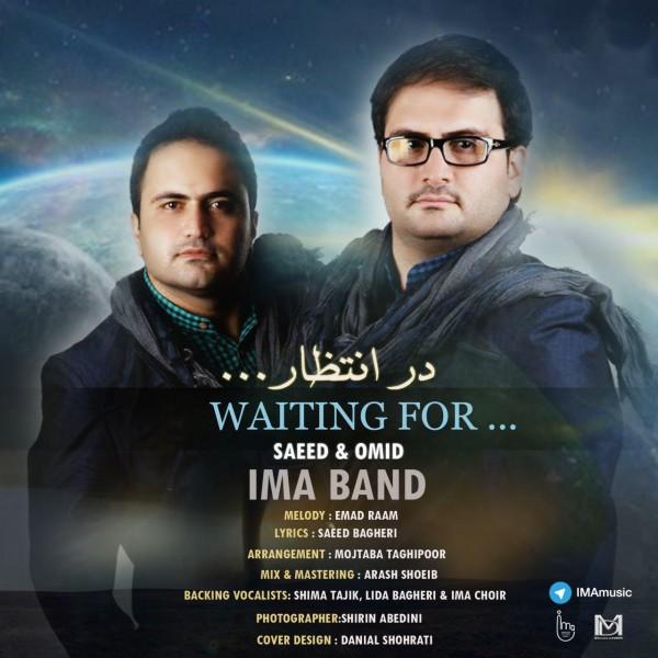 Saeed & Omid (IMA Band) - Dar Entezar