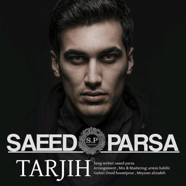 Saeed Parsa - Tarjih