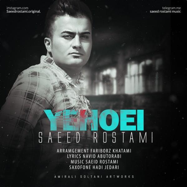 Saeed Rostami - Yehoei