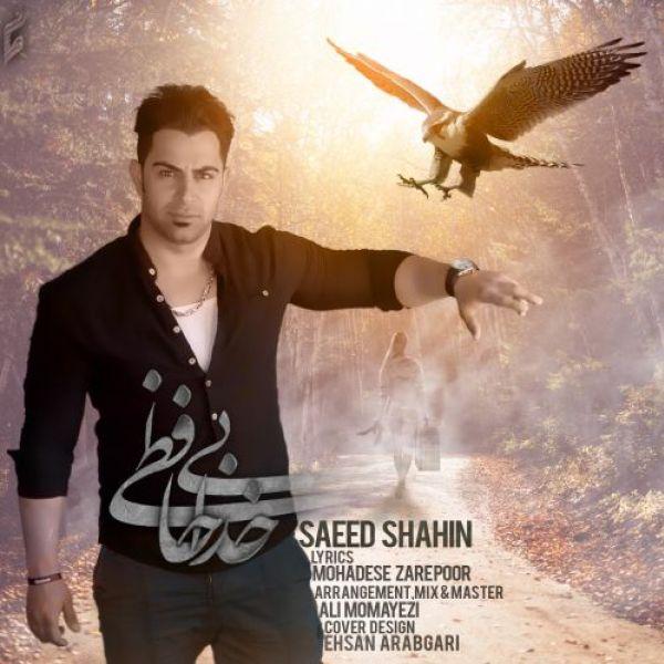 Saeed Shahin - Bi Khodahafezi