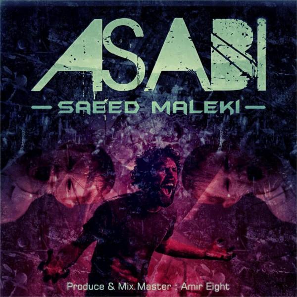 Saeid Maleki - Asabi