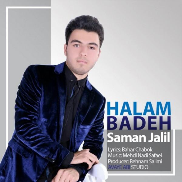Saman Jalil - Halam Badeh