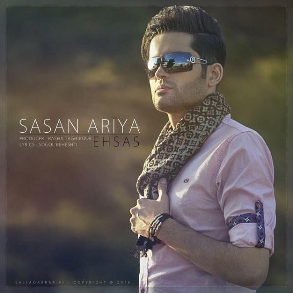 Sasan Ariya - Ehsas