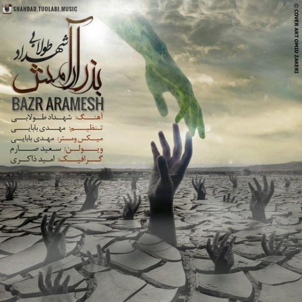 Shahdad Toulabi - Bazre Aramesh