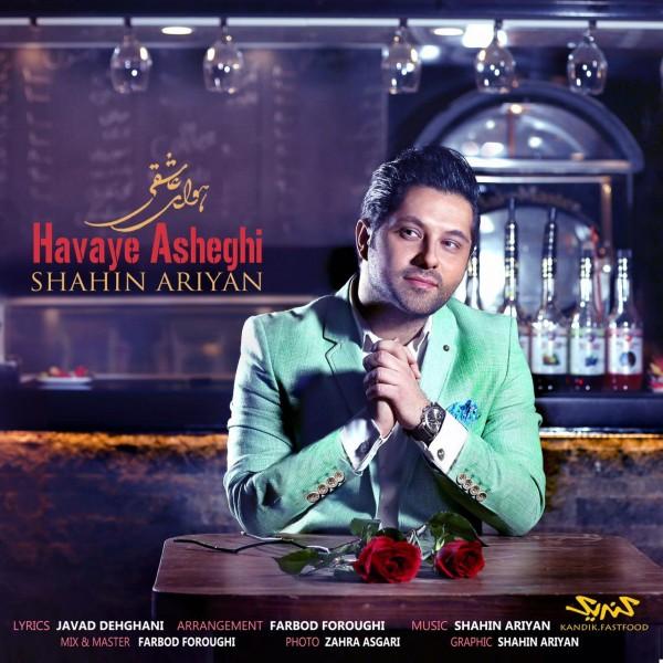 Shahin Ariyan - Havaye Asheghi