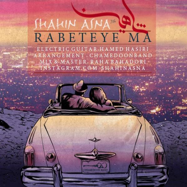 Shahin Asna - Rabeteye Ma