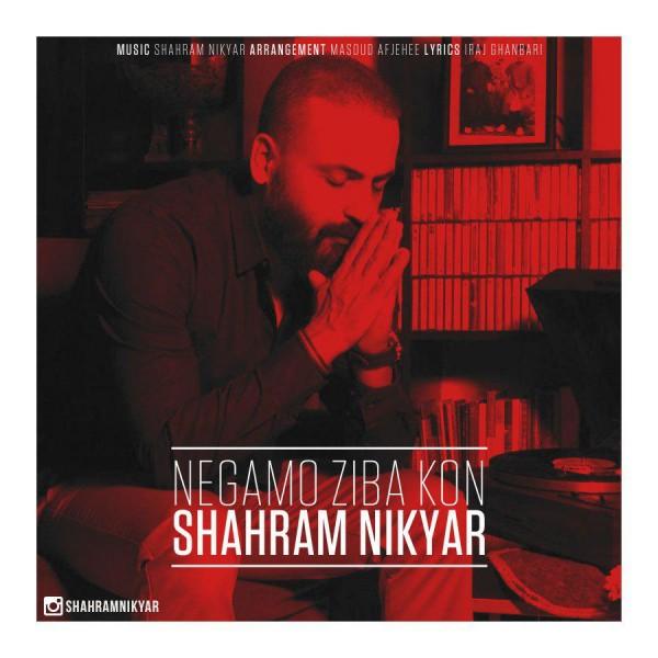 Shahram Nikyar - Negamo Ziba Kon