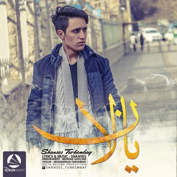 Shanses Turkembay - Yalan