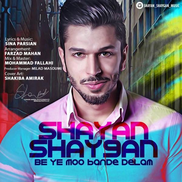 Shayan Shaygan - Be Ye Moo Bande Delam