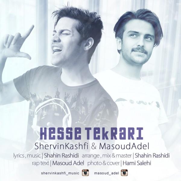 Shervin Kashfi - Hesse Tekrari
